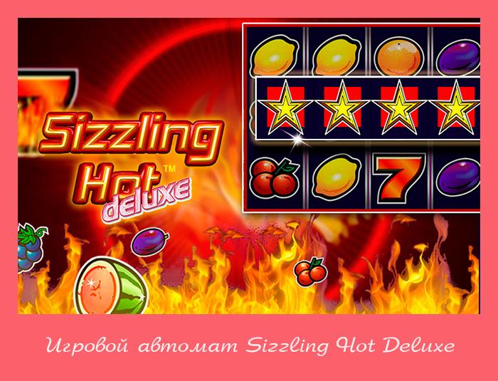 Sizzling Hott Deluxe Online Twist