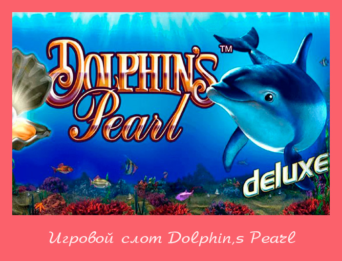 Dolphin Pearls